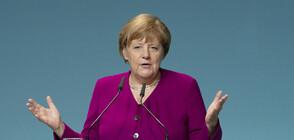 """Меркел: Германия ще продължи да работи за """"подреден"""" Brexit"""