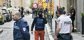 Експлозия на пешеходна улица в Лион (ВИДЕО+СНИМКИ)
