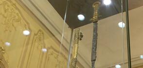 Ермитажът у нас с меча и пръстена на хан Кубрат