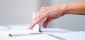 В деня за размисъл - сигнал за проблеми с машините на гласуване
