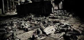 """Сериалът """"Чернобил"""" с феноменален успех"""