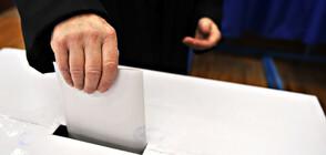 ВЪВ ФРАНЦИЯ И У НАС: За изборите и посланията към европейците