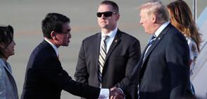 Доналд Тръмп прикани японски бизнес лидери да увеличат инвестициите си в САЩ