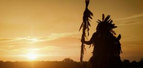 Древните индианци открили съвременен метод за контролиране на растителността