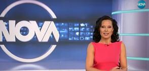 Спортни новини (25.05.2019 - централна емисия)