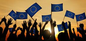 Европейски избори - правила за гласуването в отделните държави