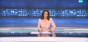 Новините на NOVA (26.05.2019 - 7.00 ч.)