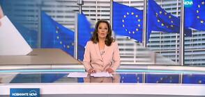 Новините на NOVA (26.05.2019 - 8.00 ч.)