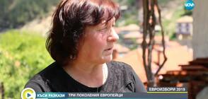 """""""Къси разкази"""": Селото на отгледаните от бабите си деца"""