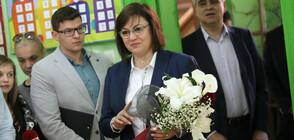 Корнелия Нинова: Гласувах за това българите да имаме своето достойно място в Европа
