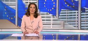 Новините на NOVA (26.05.2019 - 10.00 ч.)