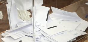 Каква е избирателната активност към 9 часа?
