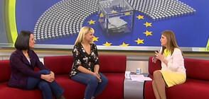 Сдружение помага на българи, които искат да заминат в чужбина