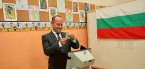 Радан Кънев упражни правото си на глас