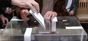 Варненци гласуват в 406 секции