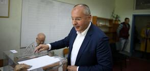 Сергей Станишев: Днес е денят, в който можем да променим България