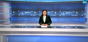 Новините на NOVA (26.05.2019 - извънредна емисия)
