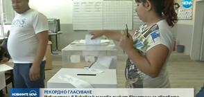 Рекордна избирателна активност и машинно гласуване пред провал в Буковлък