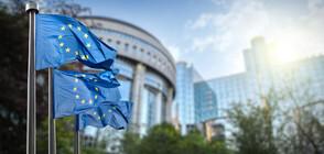 Как миналото влияе на бъдещето на Европейския съюз?