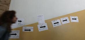 10 устройства за машинно гласуване не са проработили