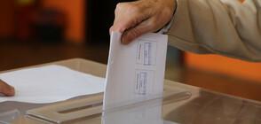Политолози: Залогът на предстоящите местни избори е много голям