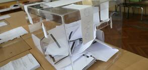 Екзитпол: Близо 25% избирателна активност към 17:00 ч.