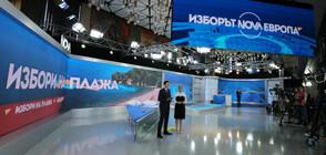Изборното студио на NOVA в снимки