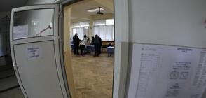 Възможно ли е изборният ден да бъде удължен?