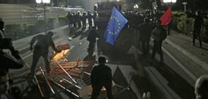Демонстрация на опозицията в Тирана ескалира (СНИМКИ)