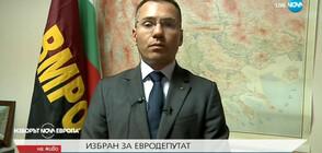 Ангел Джамбазки: Надяваме се на два мандата