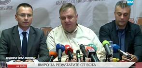 Каракачанов: ЕП ще се промени след тези избори