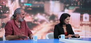 Андрей Слабаков и Ваня Григорова: Видяхме тотално отвращение на българския избирател от европейските избори