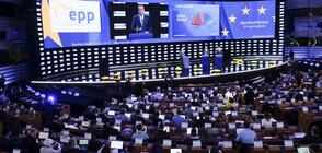 21 страни в ЕС избираха своите евродепутати в неделя