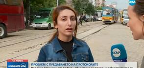 Членове на комисии в София област чакат с часове, за да предадат протоколите си