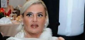 Екстрадират Маринела Арабаджиева в България на 30 май