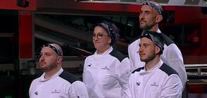 Кой ще победи във втория сезон на Hell's Kitchen – Чилева, Тихомиров, Веселин или Никола – ще разберем този четвъртък