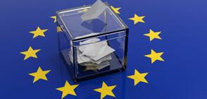 Какви са резултатите от евровота във всички страни от ЕС?