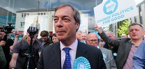 Фараж поиска да участва в преговорите за Brexit