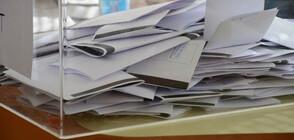 Изборите за ЕП: Резултатите по области