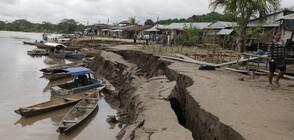 Най-малко двама загинали и над 30 ранени след земетресението от 8 по Рихтер в Перу (СНИМКИ)
