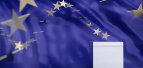 Кое беше най-запомнящото се в евровота?