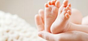 Няколко семейства отказаха да осиновят здраво дете