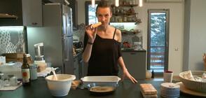 """Дария Симеонова готви като за Оскар в """"Черешката на тортата"""""""