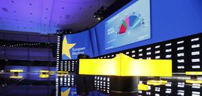 Започват номинациите за ръководните постове в ЕС
