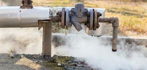 Изтичане на газ затвори Рогошко шосе в Пловдив