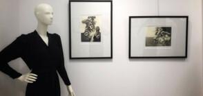 Рисунки на Енио Калабрия и рокли на един век на изложба в София (СНИМКИ)