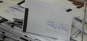 ГЛАСОВЕ И МАНДАТИ: Преференции пренареждат листите на партиите