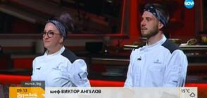 Кой ще e победителят в Hell's Kitchen?