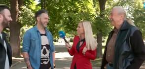 ПОКОЛЕНИЯ В РОКА С ОБЩ КОНЦЕРТ: Какво събра Кирил Маричков и група Jeremy?
