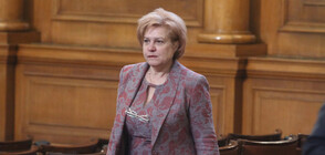Менда Стоянова внесe е проект за допълнение на Закона за БНБ